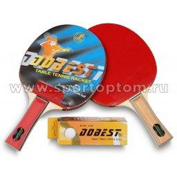 Набор для настольного тенниса DOBEST 1 звезда (2 ракетки, 3 шарика)  20 BR