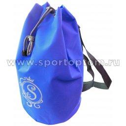 Рюкзак для художественной гимнастики универсальный вензель GPS00051 40*22*22 см Васильковый
