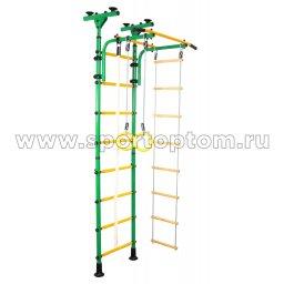 ДСК Юный АТЛЕТ пол-потолок А6.3-Р 2450-2900*800*600мм Зеленый