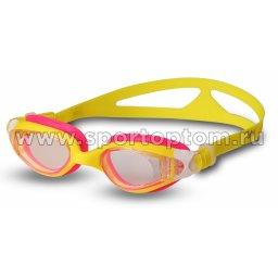 Очки для плавания детские INDIGO NEMO GS16-3 Желто-розовый