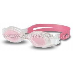 Очки для плавания INDIGO 1505 G Розовый