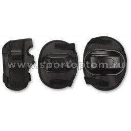 Защита роликовая тройная детская в сетке  А034 Черный