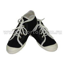 Туфли спортивные с238-СЗП Черно-белый