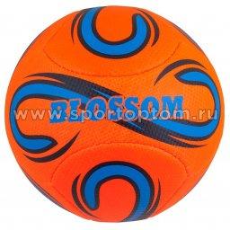 Мяч волейбольный INDIGO BLOSSOM любительский шитый (PVC Foamitex 1,6 мм) 1183/1184 Оранжево-синий