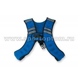 Жилет-утяжелитель Кроссфит INDIGO 5 кг неопреновый 606 HKVR                  Универсальный Сине-черный