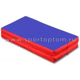 Мат гимнастический складной SM SM-108 1*1*0.08 м  Сине-красный