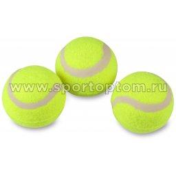 Мяч для большого тенниса RONIN (3 шт в пакете) начальный уровень G069 Желтый
