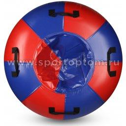 Санки Ватрушка Классика INDIGO (армированный тент 600 ) SM-216 95 см