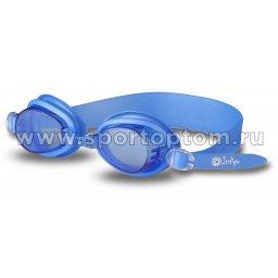 Очки для плавания детские INDIGO 703 G Синий