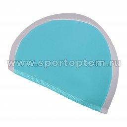 Шапочка для плавания  ткань LUCRA SM комбинированная SM-088 Бело-Голубой