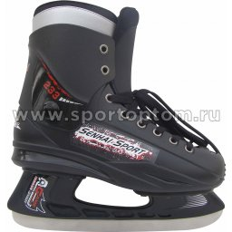 Коньки хоккейные SENHAI WALKER (ПУ, подкл-синт. валенок, лезв нерж сталь) PW-233                    Черный