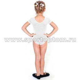 Купальник гимнастический короткий рукав  INDIGO SM-327 Белый (2)