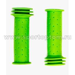 Вело Ручки  детские  HL-G 96 10,2 см Зеленый