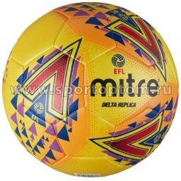 Мяч футбольный №5 MITRE DELTA REPLICA тренировочный BB1981YPR 2