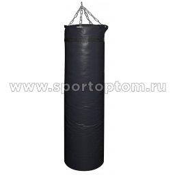 Мешок боксерский SM 90кг ПРОФИ 2-х слойный на цепи ( армированный PVC) SM-241 90 кг Черный