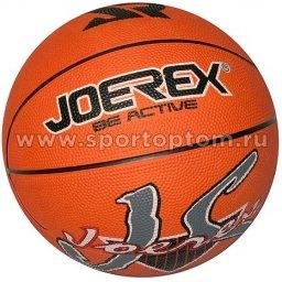 Мяч баскетбольный №7 JOEREX (резина) JB001 Оранжевый