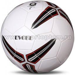 Мяч футбольный №5 INDIGO EVOKE любительский (PVC 1.2 мм) 1133 Бело-черный