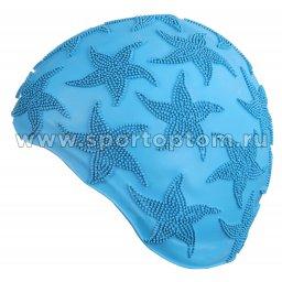 Шапочка для плавания женская объемный рисунок INDIGO IN082 Голубой