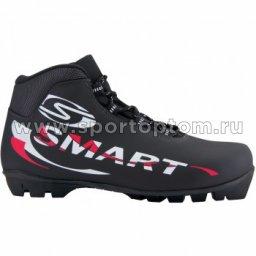 Ботинки лыжные NNN SPINE Smart синтетика м357 35 Черно-белый