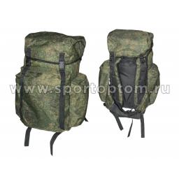 Рюкзак  Рыбак 2 жесткая спина SM-205 40 л КМФ
