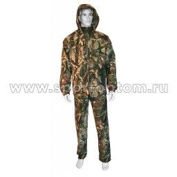 Костюм Скандинавия (куртка+брюки) SM-270 44-46/180 КМФ