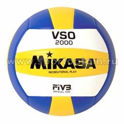 Мяч волейбольный MIKASA любительский машинная сшивка VSO 2000 Бело-сине-желтый