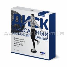 disk1BC33-2_black_face(1)