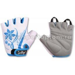 Перчатки вело женcкие INDIGO  SB-01-8541 S Бело-Голубой