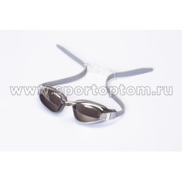 Очки для плавания INDIGO 4713М G           Серый