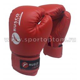Перчатки боксёрские RUSCO SPORT и/к  RS-16 10 унций Красный