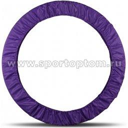 Чехол для обруча INDIGO SM-084 60-90 см Фиолетовый