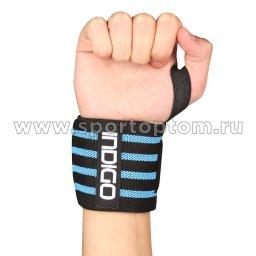 Напульсник для тяжёлой атлетики эластичный Правый IN203-R Универсальный Черно-голубой