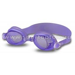 Очки для плавания детские INDIGO 708 G Фиолетовый