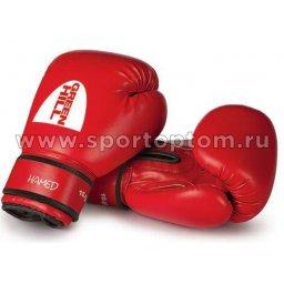 Перчатки боксёрские Green Hill HAMED и/кожа DX  BGH-2036 10 унций Красный