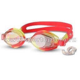 Очки для плавания INDIGO сменная переносица 202 G Желто-Красный