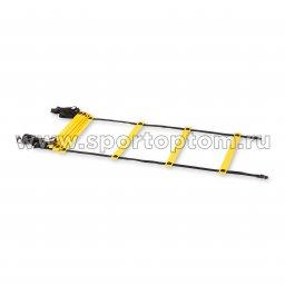Лестница координационная Кроссфит 13 ступеней KO-261 6,0*0,51 м  Желтый