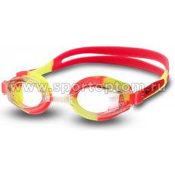 Очки для плавания INDIGO  102 G Желто-Розовый