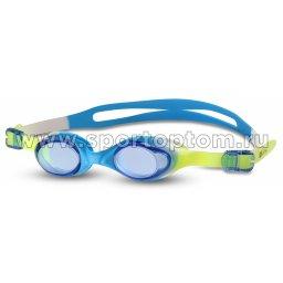 Очки для плавания детские INDIGO 613 G  Голубо-Жёлтый