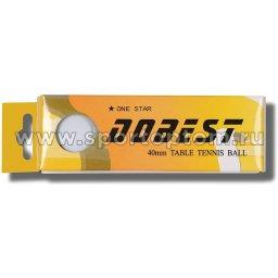 Шарики для настольного тенниса DOBEST 1 звезда 3шт  01-BA          40 мм Белый