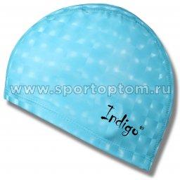 Шапочка для плавания ткань прорезин. PU  эффект 3D INDIGO IN047 Голубой(1)