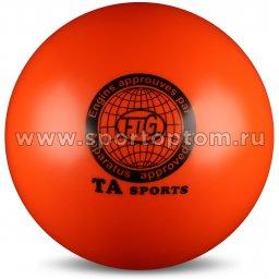 Мяч для художественной гимнастики металлик 300 г I-1 15 см Оранжевый