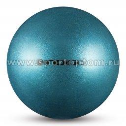 Мяч для художественной гимнастики INDIGO металлик Голубой с блестками