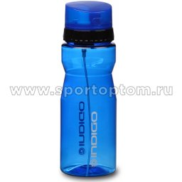 Бутылка для воды INDIGO VIVI тритан  IN012 700 мл Синий