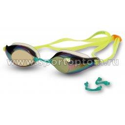 Очки для плавания BARRACUDA LIQUID SURGE сменная переносица 73410  Желтый-мультицвет