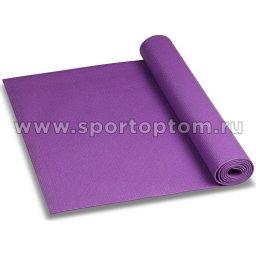 Коврик для йоги и фитнеса INDIGO PVC YG05 173*61*0,5 см Фиолетовый
