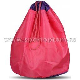 Чехол для мяча гимнастического INDIGO SM-135 Розовый