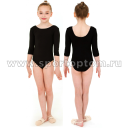 Купальник гимнастический рукав 3-4 INDIGO SM-137 Черный