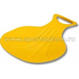Санки-ледянки INDIGO SM-175 Желтый