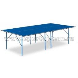 Теннисный стол START LINE HOBBY-2 6010 273*152,5*76 см Синий