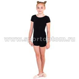 Комбинезон гимнастический короткий рукав  INDIGO SM-188 Черный (1)